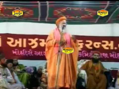 Midhat E Azam Gujarat | Syed Hashmi Miyan | New Taqreer In Urdu 2016 | Master Cassettes