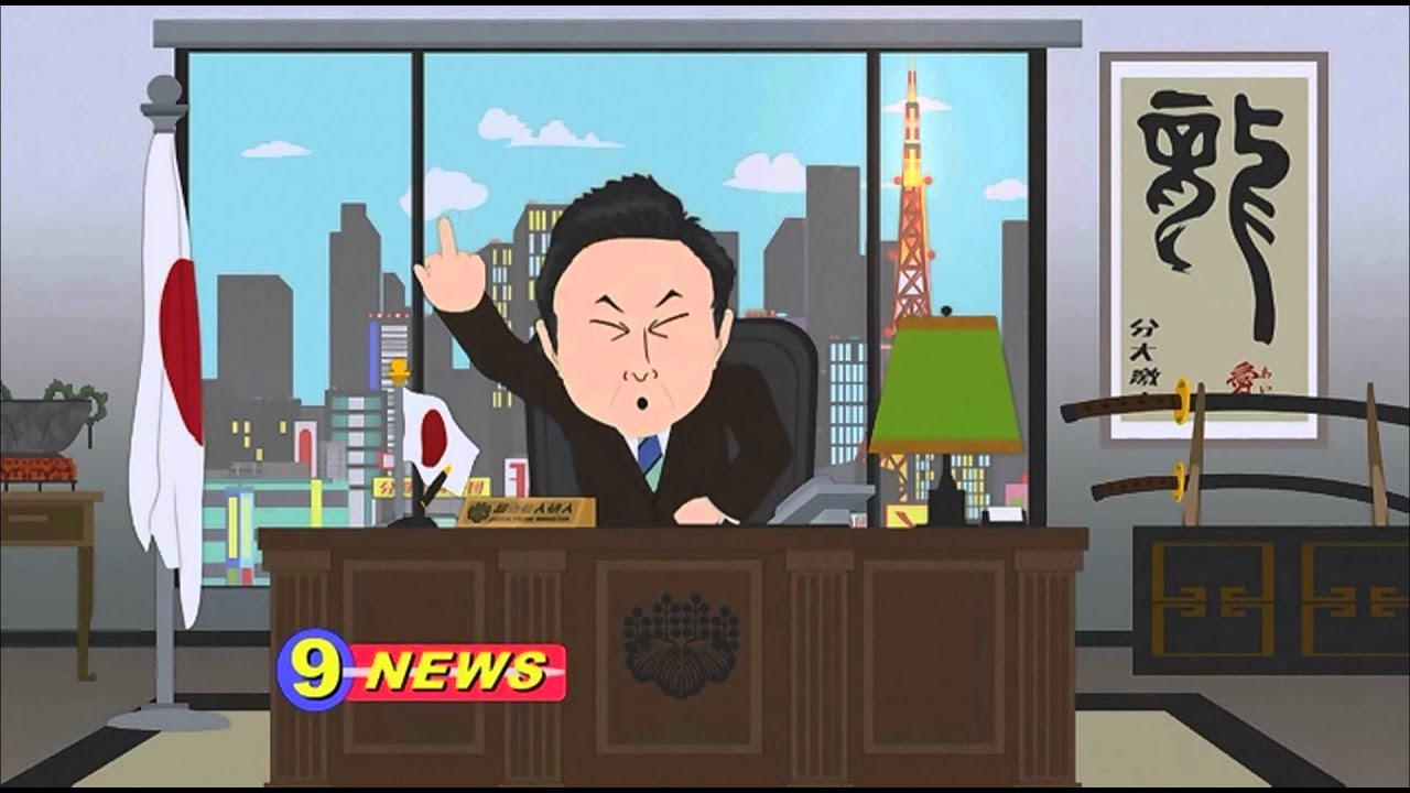 south park fick dich wal