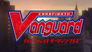 【公式】カードファイト!! ヴァンガード OP 「Legendary」
