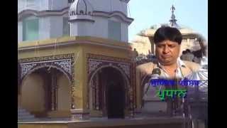 baba vishwakarma mandir Balachaur  shubha yatra 20