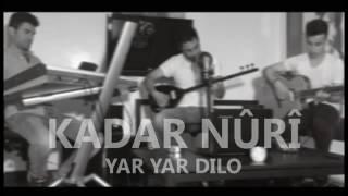 يار يار دلو اغنية كردية حزينة