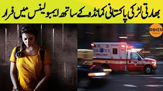 Mission Kashmir 2.0   Ep41   Indian Girl Helped Commando Escape In An Ambulance   Roxen Orignal
