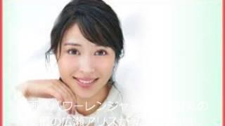 最近CMやバラエティーへの出演が急増中の女優の広瀬アリス(22) 彼女の...