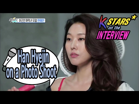 [CONTACT INTERVIEW★K-STAR] Interview : Model 'Han Hye-jin' 20170205