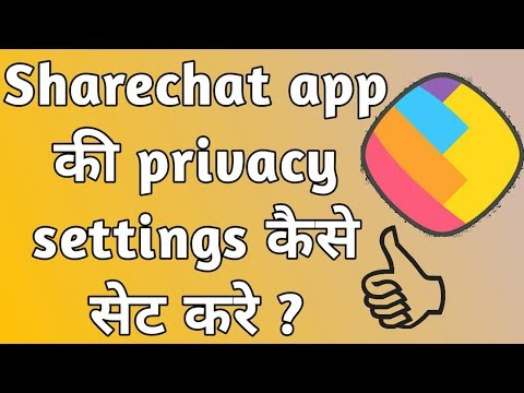 How To Use Sharechat App Privacy Setting Options | Sharechat App Privacy Settings