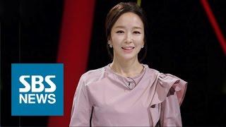 소처럼 일하는 박선영 앵커의 일주일 / SBS (17.02.28)
