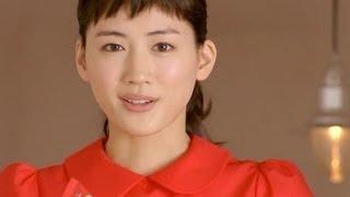 綾瀬はるか あやせ はるか 綾瀬 はるかは、日本の女優、歌手。本名非公...