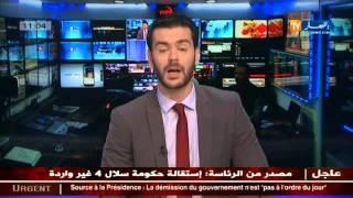 مصدر من الرئاسة : إستقالة حكومة سلال 4 غير وارد