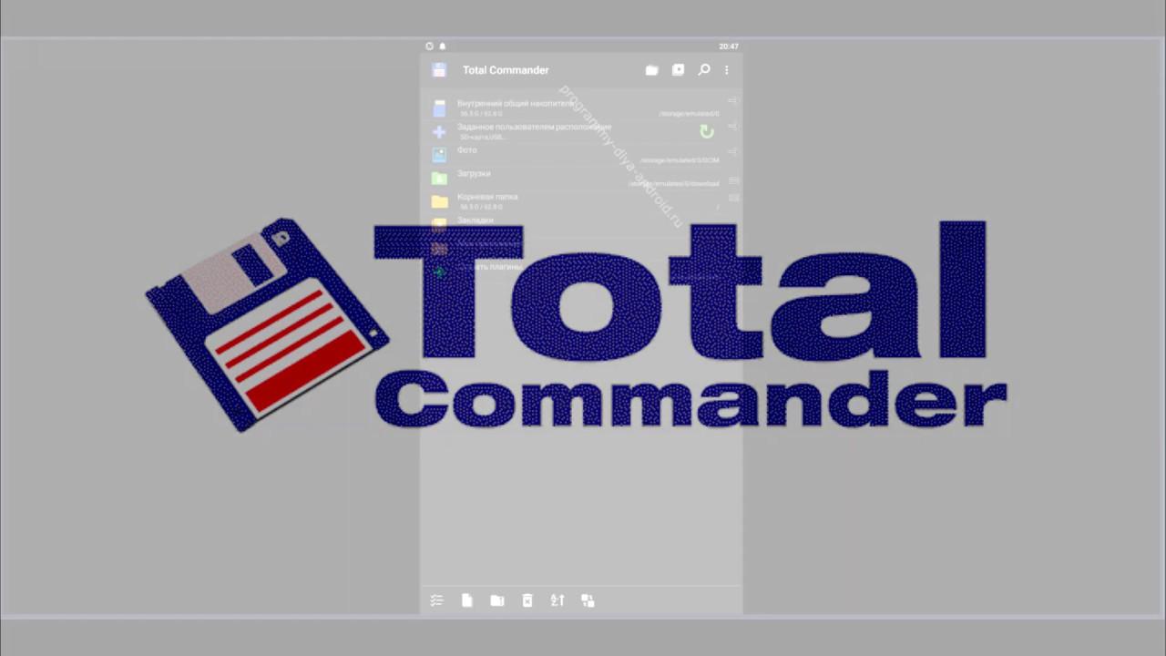 Обзор Total Commander для Андроид