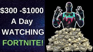 Fortnite: How To Make Money From Fortnite On Youtube! | 100% WORKING (2018)