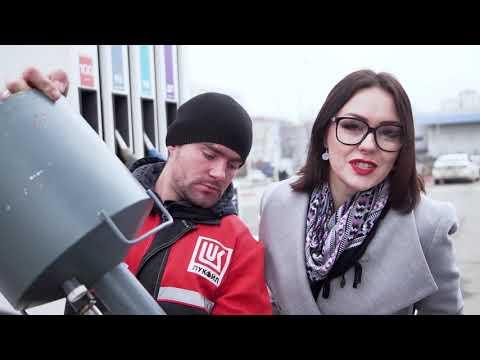 Объем топливного бака - эксперимент (Ольга Журавлева)
