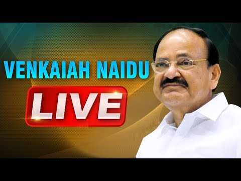 Vice President Venkaiah Naidu   Inauguration of Railway Development works   Nellore   ABN Telugu