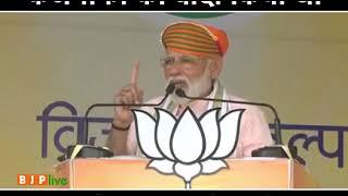 राजस्थान में किसानों का कर्ज माफ करने का वादा किया गया था लेकिन चुनाव जीतते ही नामदार गायब हो गए: PM