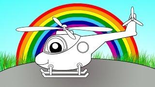 Развивающий мультфильм про вертолёт и цвета - Волшебная Радуга