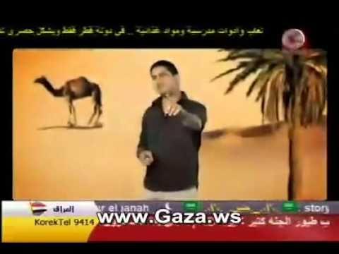 يا السعودية عمر الصعيدي طيور الجنة2.flv thumbnail