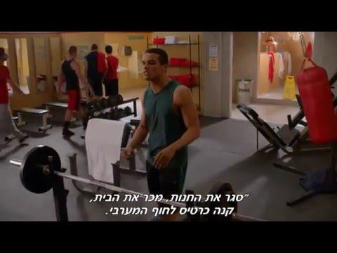 Glee  My Life HEBsub מתורגם
