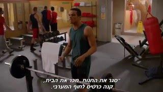 Glee - My Life (HEBsub מתורגם)