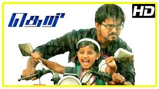 theri movie vijay baby nainika scenes amy jackson samantha rajendran mahendran