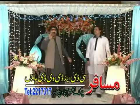 Zamonga Malangi Da Aw Da Khkulo Badshahi Da -  Raees Bacha pashto nice new song 2013