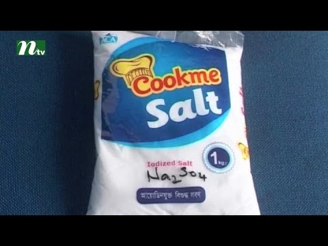 Sodium salphate is being used as salt | News & Current Affairs