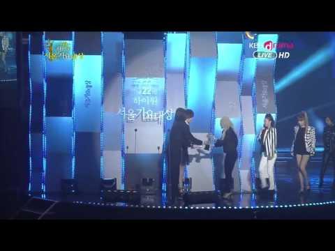 130131 2NE1 Wins the Bonsang Awards at the 22nd High1 Seoul Music Awards