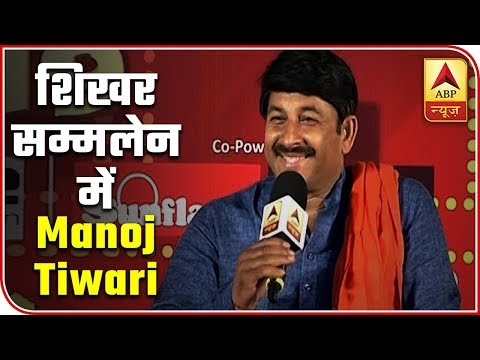 We Need PM Modi For Five More Years: Manoj Tiwari | ABP News