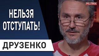 Мир сильно преувеличил коронавирус Друзенко Лукашенко проиграл Украина должна помочь Беларуси