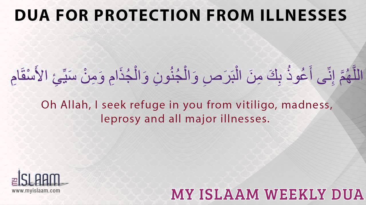 Islam illnesses powered by fireboard - 87e