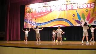 香港青少年雜耍盃2015 小學團體 3  保良局陳守仁小學雜