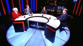 د. عبلة الوشاح، د. ياسر السالم ود. احمد الثوابية - النجاح والرسوب في الثانوية العامة