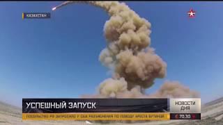 Испытания строжайшей секретности: в Казахстане с успехом прошла проверка новейшей противоракеты
