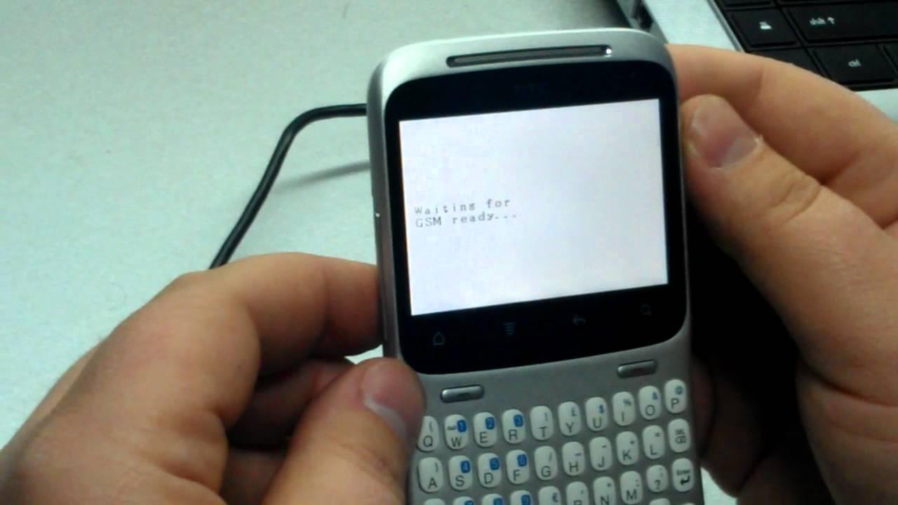 htc ph06110 firmware