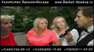 Тамада Ян - хороший ведущий, может провести свадьбу и не только на молдавском языке