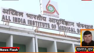 In AIIMS Hospital woman gives birth to a baby with 2 heads and Many Legs | Amazing baby
