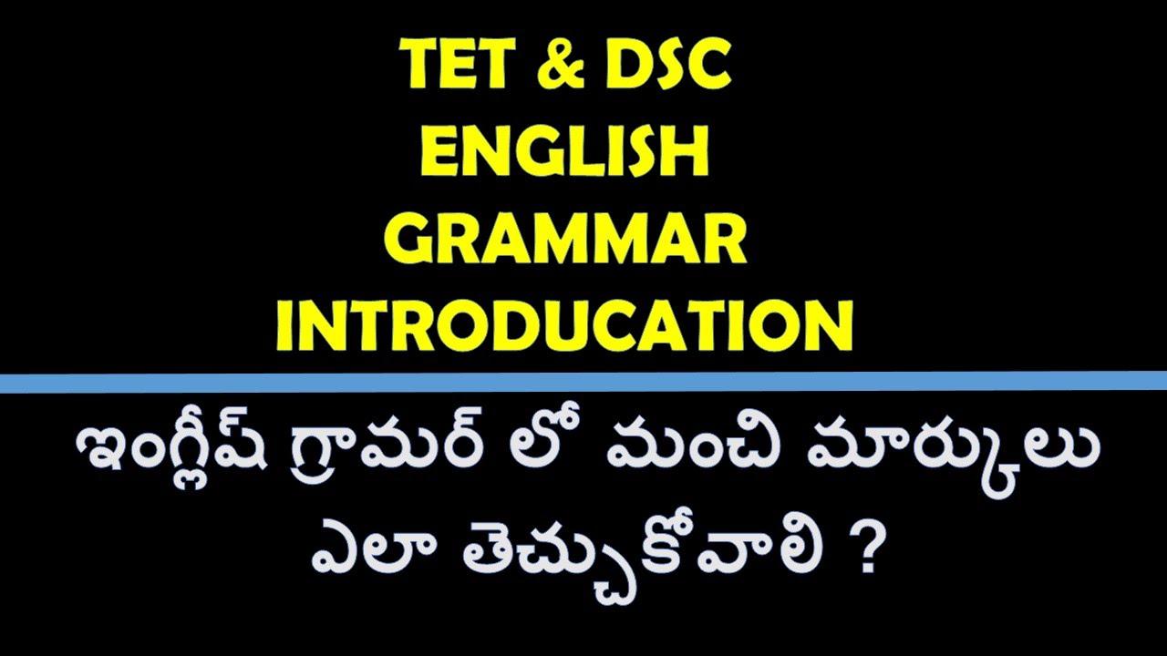 TET & DSC English Grammar Part - 1