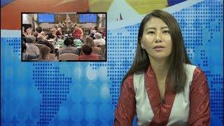 Tibet this Week-August 11, 2017