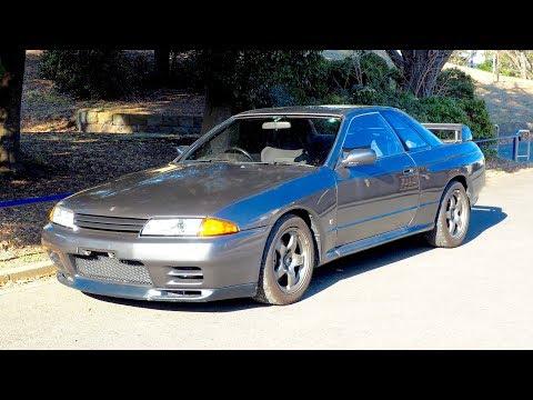 1991 Nissan Skyline R32 GT-R (Guam Import)
