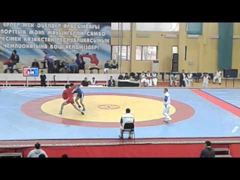 Майлашев Наурызбек Финал ЧК по самбо в весе до -68 кг Атырау