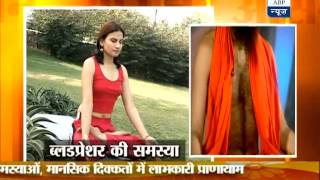 Video Baba Ramdev's Yog Yatra: Yoga for heart problems download MP3, 3GP, MP4, WEBM, AVI, FLV Juli 2018