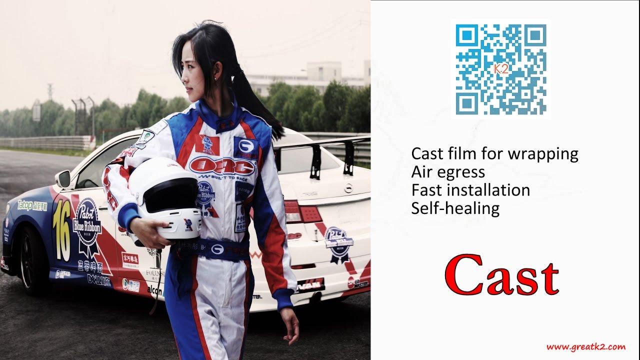 K2 Cast film