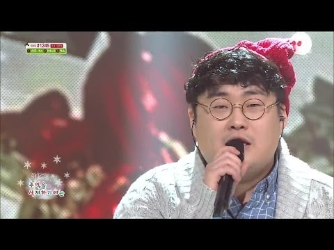 [투빅 - 2BiC] - Lonely Christmas @인기가요 Inkigayo 131222