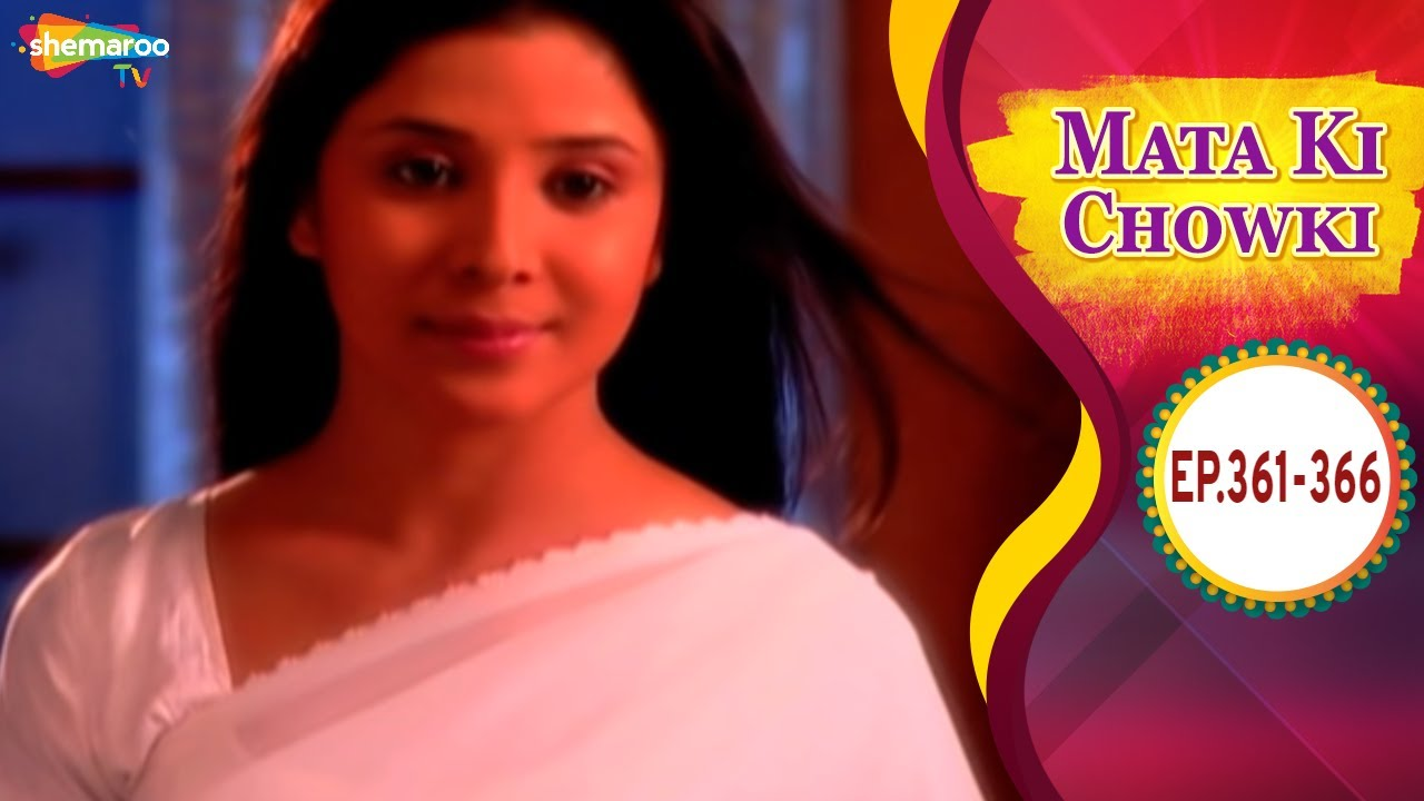 Download एक पत्नी के हाय के लिए तैयार हो जाये | Mata Ki Chowki - EP 361 To 366