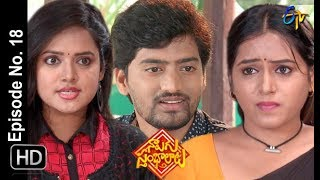 Nalugu Stambalata | 16th February 2019 | Full Episode No 18 | ETV Telugu
