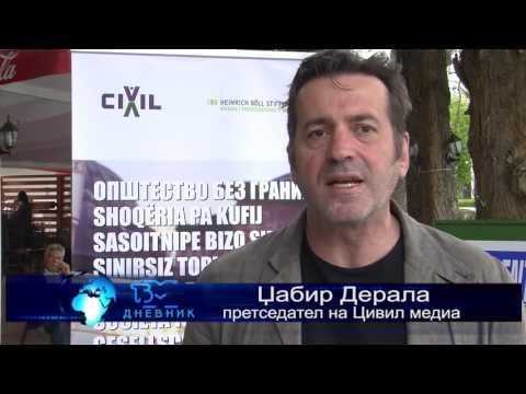 ТВМ Дневник 29.04.2017