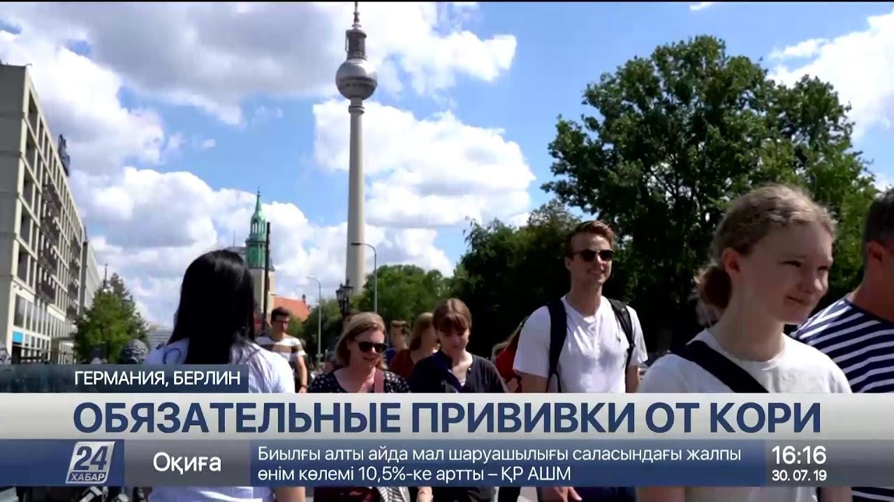 Прививки от кори станут обязательными в Германии