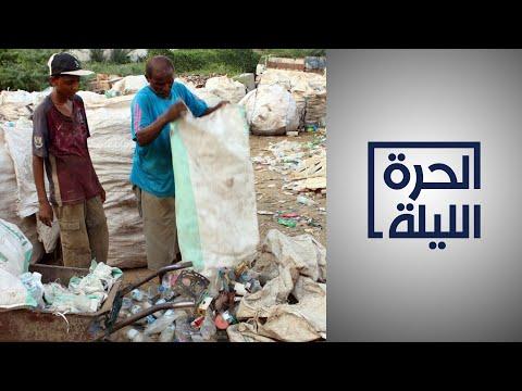 إسكوا: 8.3 مليون شخص في المنطقة العربية مهددون بالفقر بسبب فيروس كورونا  - نشر قبل 3 ساعة