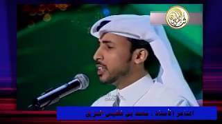 بحضور محمد بن زايد .. محمد بن فطيس  : لا حولنا مشراف و لا أقدر أطير .. يالله قسمة خير لا تبتليني