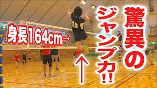 【バレーボール】身長164cmの1メートルジャンパーが混合試合に出たら。