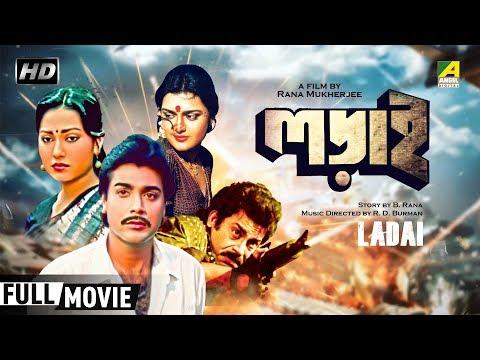 Bengali Action Movies | Bengali Full Movies