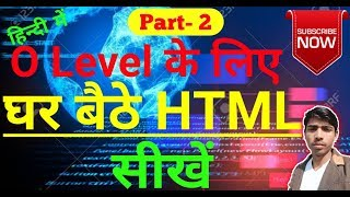 HTML In Hindi (Part- 2)Font Size, Color, Face